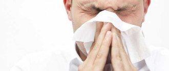 Аллергический тонзиллит: лечение