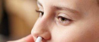 Как снять аллергический отек носа у ребенка