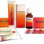 лекарственные формы фенистила